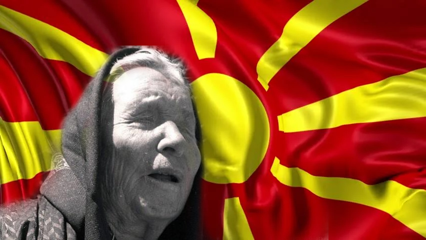 Предвидувањето на Баба Ванѓа за Македонија за кое долго се раскажува и зборува